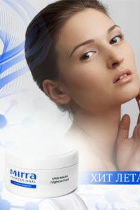 Kozmetički tretmani